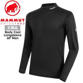 マムート ボディクール ロングスリーブ アジアンフィット カラー:0001/black MAMMUT Body Cool Longsleeve AF Men black MAMMUT_2020SS メール便配送