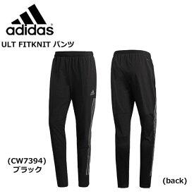 スポーツウェア アディダス adidas ULT FITKNIT パンツ あす楽
