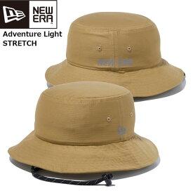 キャップ 帽子 ニューエラ NEW ERA Adventure Light STRETCH ストレッチ アウトドア カーキ アウトドア あす楽