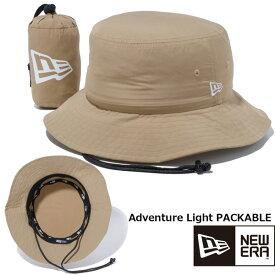 キャップ 帽子 ニューエラ NEW ERA Adventure Light PACKABLE パッカブル アウトドア ベージュ アウトドア あす楽