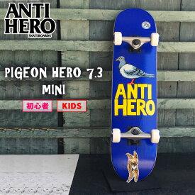 スケートボード コンプリート キッズ 初心者 女性にも オールラウンド ANTIHERO アンタイヒーロー COMPLETE 7.3x29.3 セット スケボー PIGEONHERO あす楽