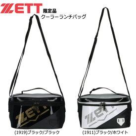 必須アイテム お弁当入れ ZETT ゼット クーラーランチバッグ 限定品 サイズ 25×16×15cm 6L あす楽