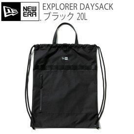 カジュアル BAG ニューエラ NEW ERA EXPLORER DAYSACK 150D 45×51 デイサック ブラック あす楽