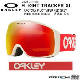 正規品 スノーボード スキー ゴーグル 20-21 OAKLEY オークリー FLIGHT TRACKER XL フライトトラッカーエックスエル FACTORY PILOT VIPER RED GREY PRIZM TORCH IRIDIUM ファクトリーパイロットバイパーレッドグレイプリズムトーチ 20-21-GG-OAK あす楽