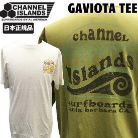アルメリック GAVIOTA TEE Tシャツ 日本正規品 メール便配送