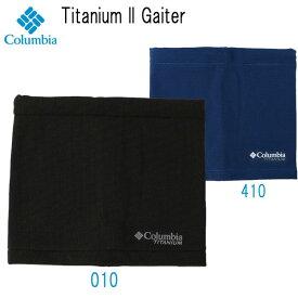【ストアポイントアップデー】/コロンビア Columbia タイタニウムゲイター Columbia Titanium II Gaiter Col_2020FW メール便配送