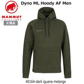 【ポイントアップデー】/MAMMUT Dyno ML Hoody AF Menカラー:40164 マムートダイノ ML フーディ アジアンフィット ジャケット