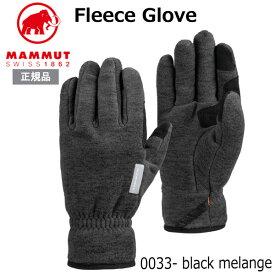 MAMMUT Fleece Gloveカラー:0033 マムートフリース グローブ 手袋
