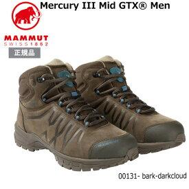 マムート マーキュリー3 ミッド ゴアテックス カラー:00131 MAMMUT Mercury III Mid GTX Men