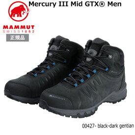 MAMMUT Mercury 3 Mid GTX Menカラー:00427 マムートマーキュリー3 ミッド ゴアテックス 登山靴