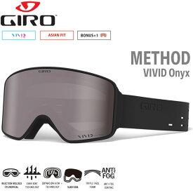 スノーボード スキー ゴーグル 20-21 GIRO ジロー METHOD AF メソッド VIVID ONYX/VIVID INFRARED ハイコントラスト カールツアイス レンズ2枚付き 20-21-GG-GIR あす楽