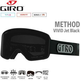スノーボード スキー ゴーグル 20-21 GIRO ジロー METHOD AF メソッド VIVID JETBLACK/VIVID INFRARED ハイコントラスト カールツアイス レンズ2枚付き 20-21-GG-GIR あす楽