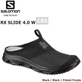 サロモン salomon RX SLIDE 4.0 W BLACK/BLACK/POTENT PURPLE アウトドアシューズ 登山靴 女性用