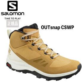 サロモン salomon OUTsnap CSWP BISTRE/VANILLA ICE/BLACK アウトドアシューズ 登山靴 ウオータープルーフ