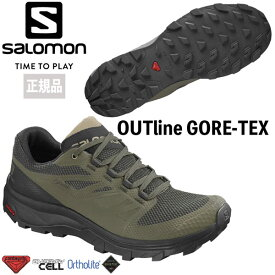 サロモン salomon OUTline GORE-TEX BURNT OLIVE/BLACK/SAFARI アウトドアシューズ 登山靴 防水 ゴアテックス
