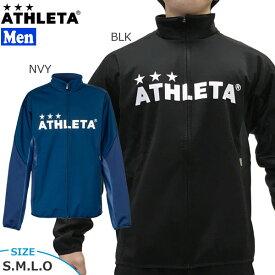 サッカーウェア アスレタ ATHLETA ウルトラシェル ジャケット フットサル ath-20aw