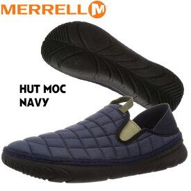 メレル MERREL ハットモック HUT MOC アウトドアシューズ キャンプ タウンユース 靴