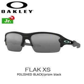 オークリー サングラス OAKLEY FLAK XS Polished Black/prizm black 子供 ジュニア用 oky-sun