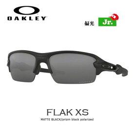 オークリー サングラス 偏光 OAKLEY FLAK XS MATTE BLACK/prizm black polarized 子供 ジュニア用 oky-sun