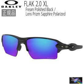 オークリー サングラス フラック スポーツ OAKLEY FLAK 2.0 XL Fream Polished Black / Lens Prizm Sapphire Polarized あす楽