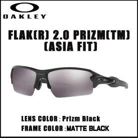 オークリー サングラス OAKLEY FLAK2.0 フラック2.0 ASIAN FIT MATTE BLACK/Prizm Black oky-sun