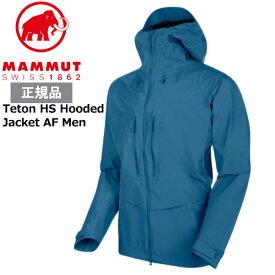 マムート テトン HS フーデッドジャケット アジアンフィット カラー;50226 sapphire MAMMUT Teton HS Hooded Jacket AF Men あす楽