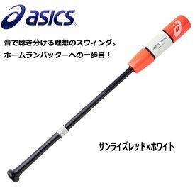 野球 トレーニングバット 一般 少年 アシックス asicsbaseball カウンタースイング bbtrs2-707