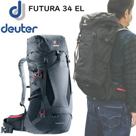 あす楽 ドイター DEUTER フューチュラ 34 EL バックパック ザック 登山 アウトドア 旧ロゴ値下げ品