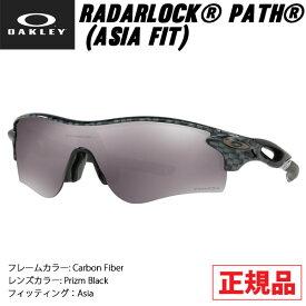 オークリー サングラス レーダーロック パス OAKLEY RADARLOCK PATH ASIANFIT Carbon Fiber/Prizm Black oky-sun