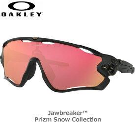 オークリー サングラス ジョウブレーカー OAKLEY JAWBREAKER フレーム Matte Black レンズ Prizm Snow Torch oky-sun