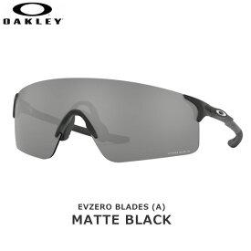 オークリー サングラス アジアンフィット イーブイゼロ ブレード OAKLEY EVZERO BLADES (A) フレーム:Matte Black レンズ:Prizm Black oky-sun