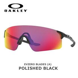 オークリー サングラス スポーツ イーブイゼロ ブレード OAKLEY EVZERO BLADES (A) フレーム:Polished Black レンズ:Prizm Road oky-sp