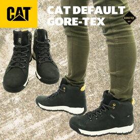 登山靴 アウトドアシューズ 防水 ゴアテックスキャタピラー デフォルト ゴアテックス ブラックCAT DEFAULT GORE-TEX P723176 あす楽
