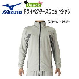 スポーツウェア ミズノ MIZUNO ドライベクタースウェットシャツ あす楽
