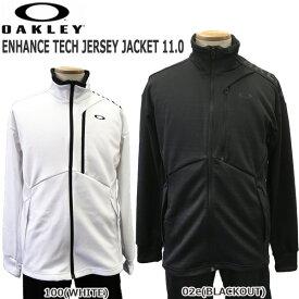 トレーニング ウェア オークリー OAKLEY ENHANCE TECH ジャージ ジャケット 11.0 スポーツウェア あす楽