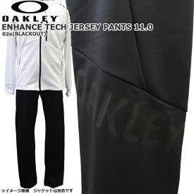 トレーニング ウェア オークリー OAKLEY ENHANCE TECH ジャージ パンツ 11.0 スポーツウェア あす楽