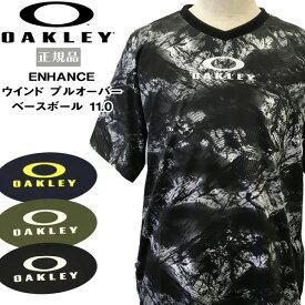 野球 トレーニング ウェア オークリー OAKLEY ENHANCE ウインド プルオーバー ベースボール 11.0 スポーツウェア あす楽