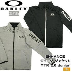 子供用 トレーニング ウェア オークリー OAKLEY ENHANCE ジャージ ジャケット YTR 2.0 ジュニア スポーツウェア あす楽