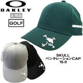 ゴルフ キャップ オークリー OAKLEY SKULL ベンチレーション キャップ 15.0 スポーツ あす楽
