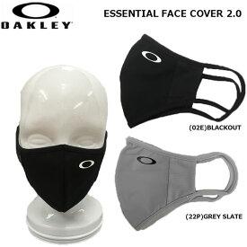 マスク オークリー OAKLEY ESSENTIAL FACE COVER 2.0 メール便配送