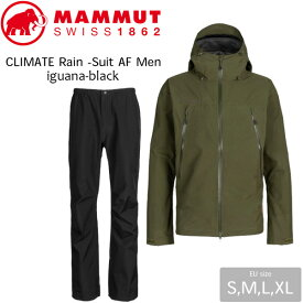 マムート クライメイトレインスーツ カラー:4601 MAMMUT CLIMATE Rain -Suit AF Men