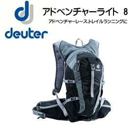 Deuter ドイター アドベンチャーライト 8リュック、デイパック d4201116