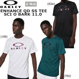 トレーニング ウェア オークリー OAKLEY ENHANCE QD 半袖 シャツ SCI O BARK 11.0 スポーツウェア あす楽