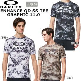 トレーニング ウェア オークリー OAKLEY ENHANCE QD 半袖 シャツ GRAPHIC 11.0 スポーツウェア あす楽