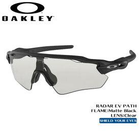 オークリーサングラス オークリー レーダーEVパス OAKLEY RADAR EV PATH サングラス フレーム:Matte Black レンズ:Clear あす楽