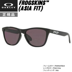 オークリー サングラス OAKLEY FROGSKINS フロッグスキンズ ASIANFIT Polished Black/Prizm Grey oky-cj