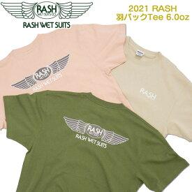 Tシャツ RASH ラッシュ サーフィン 羽バック TEE 6.0oz ロゴT メール便配送