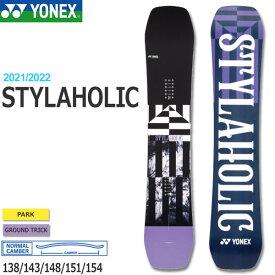 スノーボード 板 21-22 YONEX ヨネックス STYLAHOLIC スタイラホリック 21-22-BO-YNX パーク ツイン グラトリ