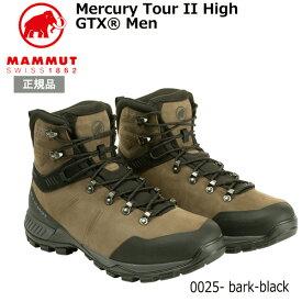 マムート マーキュリー ツアー2 ハイ ゴアテックス カラー:0025 MAMMUT Mercury Tour II High GTX Men