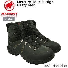 マムート マーキュリー ツアー2 ハイ ゴアテックス カラー:0052 MAMMUT Mercury Tour II High GTX Men